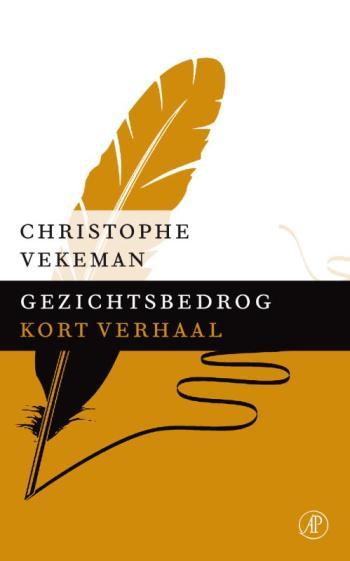 9789029591829 Gezichtsbedrog - Kort verhaal (e-boek)
