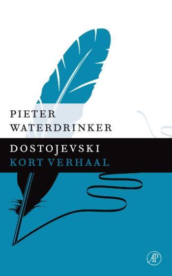 9789029591928 Dostojevski - Kort verhaal (e-boek)