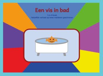 9789082143324 Een vis in bad (e-boek)